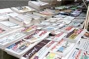 روزنامهها و نشریات چاپی از ۲۳ فروردین منتشر میشوند