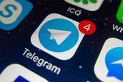 تلگرام در سال ۹۸ اوج گرفت