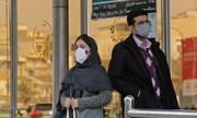جدیدترین آمار مبتلایان و فوتیهای کرونا در ایران | فوتیها از ۳ هزار نفر بیشتر شد | وضعیت ۳۸۷۱ نفر وخیم است