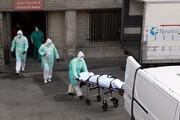 مرگبارترین روزهای شیوع در کرونا در اسپانیا و ایتالیا