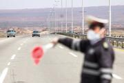 سفر به استانهای نوار شمالی و غرب ممنوع | توصیه به رانندگان