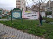 مختاری: از تجمع در بوستانهای تهران ممانعت میشود