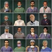 عکس روز | صورتهای بدون ماسک