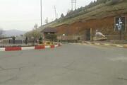 ورودی تمامی پارکها و بوستانهای سنندج مسدود شد