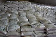 دپوی ۳ میلیون تن کالای اساسی در گمرک از سوی ۵۰ واردکننده