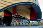 سینماهای چین باز نشده تعطیل شد