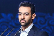 «مرغ سحر» پر کشید | پیام تسلیت وزیر ارتباطات به مناسبت درگذشت استاد شجریان