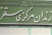 بازگرداندن ١۹ زندانی متواری از زندان سقز  بازداشت چندتن از عوامل زندان