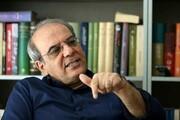تاثیر کرونا بر کاهش جمعیت ایران | احتمال افزایش سقط جنین