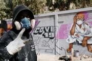 فیلم | نبرد هنرمندان گرافیتی با ویروس کرونا