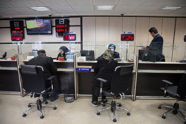 افتتاح سپرده بانکی با سود بالاتر از ۱۵ درصد ممنوع شد | جزئیات تغییرات سود سپردههای بانکی ؛ دو نرخی میشود