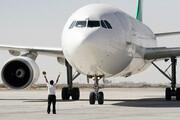 پرواز یزد-تبریز از اول تیر برقرار میشود