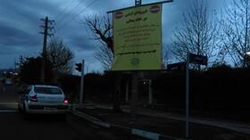 توقف در حاشیه بوستانها ممنوع! | جریمه ۷۰ هزارتومانی در انتظار متخلفان