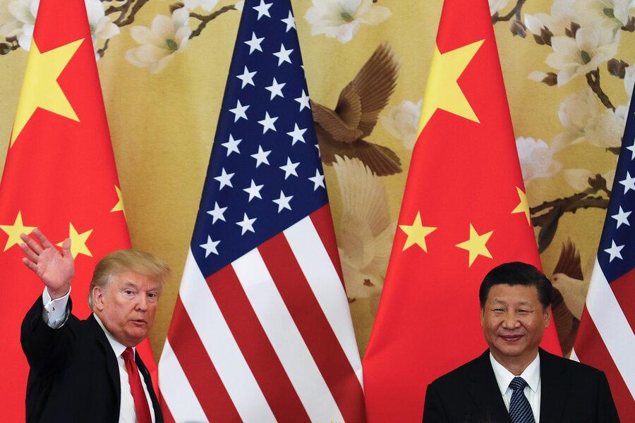 امریکا و چین
