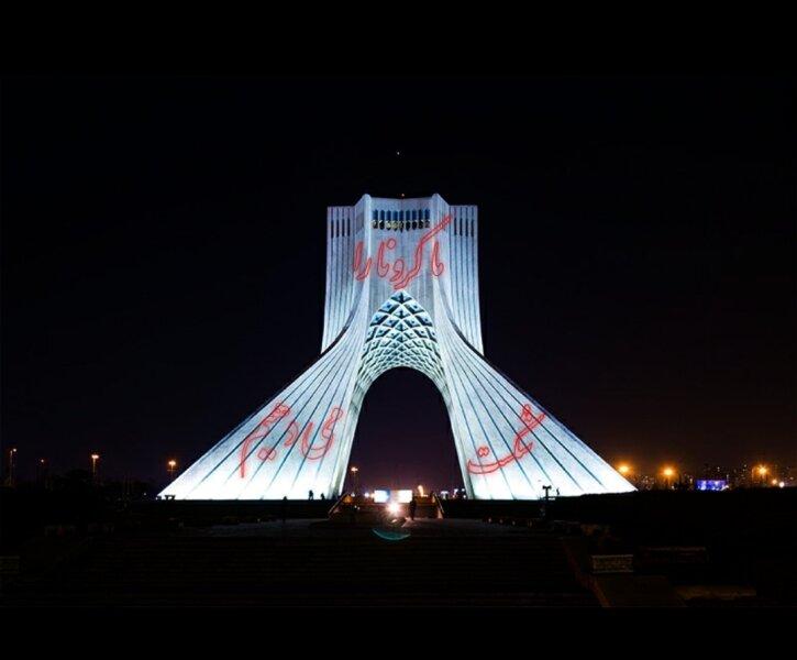 برج آزادی تهران سفیدپوش شد