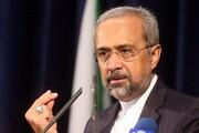 موافقت بسیاری از کشورهای اروپایی برای اعطای وام به ایران | جزئیات حمایت دولت از کارگران و کارمندان بیکار شده