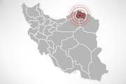 زلزله ۳.۷ ریشتری در حصار گرمخان خراسان شمالی