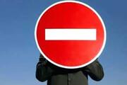 ورود به روستاهای خراسان رضوی ممنوع