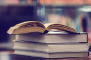 کاستن از تنشهای کرونایی با خواندن کتاب