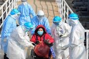 کرونا؛ چین از دیروز هیچ مرگی ثبت نکرده است
