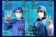 کمک های بهداشتی شهرداری به بیمارستان بوعلی