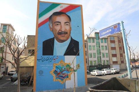 نقاشی دیواری منطقه۱۳