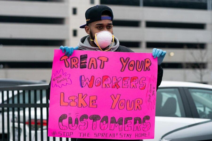 اعتصاب کارگران آمریکا