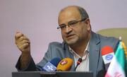 هشدار زالی: تهران؛ همچنان قرمز | آمار بستری از ترخیصیها بیشتر است | درخواست از شهروندان برای پرهیز از سفر غیرضروری در تعطیلات پیش رو