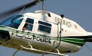 گشت هوایی پلیس یزد برای رصد رفتار ترافیکی رانندگان آغاز شد