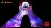 همشهری TV | حناچی: ما همزمان با دو ویروس میجنگیم