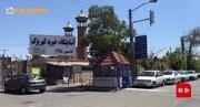 همشهری TV | تکذیب شایعه «فاجعه در کهریزک»!