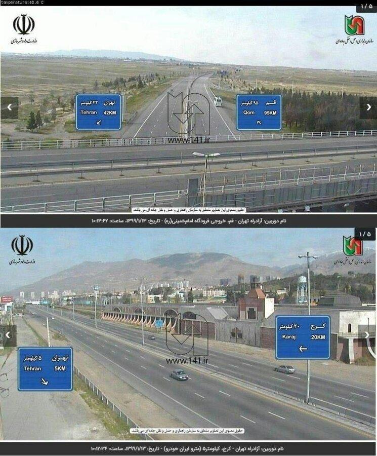 خلوتی بی سابقه در آزادراه تهران قم
