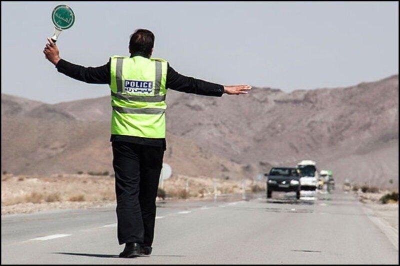 پلیس جاده