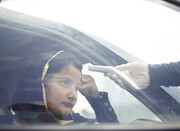 تبسنجی بیش از ۷۰۰ هزار نفر در خراسان شمالی
