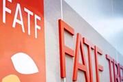 لیست سیاه FATF مشکل ایران برای دریافت کمک صندوق بینالمللی پول