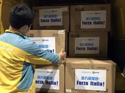اهدای ۳۰۰ هزار ماسک از سوی مالک چینی اینتر به ایتالیا