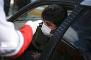 جدیدترین آمار مبتلایان و فوتیهای کرونا در ایران | فوت ۱۵۱ نفر در ۲۴ ساعت گذشته | وضعیت ۴۰۵۷ نفر وخیم است