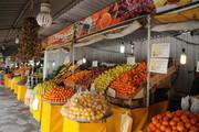 گرانی میوه، پیوست روزهای کرونایی مردم فارس