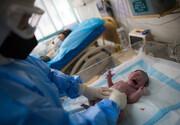 خطرات کرونا برای زنان باردار | چطور بارداری را در زمانه کرونا بگذرانید؟