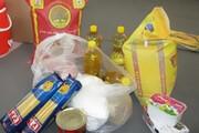 توزیع ۱۲۰ بسته مواد غذایی بین نیازمندان در طارم