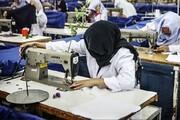اشتغال بیش از سه هزار و ۴۰۰ مددجوی خراسان شمالی