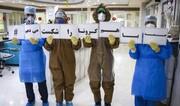 واکنشها به پیشنهاد سخنگوی دولت برای ساخت تندیس جانباختگان کادر درمان