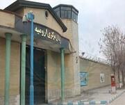 ماجرای خبر اعتصاب ۲۰۰ زندانی زن در زندان ارومیه | دلیل فوت یک زندانی
