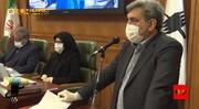 همشهری TV   پیشنهاد محدودیت خروج از منزل برای تهرانیها