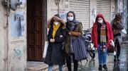 جدیدترین آمار مبتلایان و فوتیهای کرونا در ایران | وضعیت ۴۰۸۳ نفر وخیم است | ۱۳۶ نفر در یک روز گذشته فوت کردند