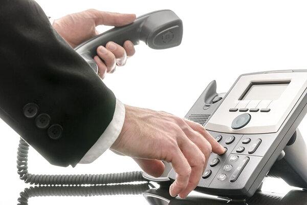 تماس تلفنی