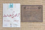 تصویر| تخریب یک بنای تاریخی در سمنان
