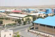 اختصاص اعتبار برای توسعه شهرکهای صنعتی قزوین