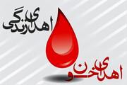 کاهش ذخایر خون در فارس