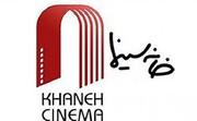 هشدار کارگروه مدیریت بحران سینما | آگهیهای تبلیغاتی یا کانون شیوع کرونا؟